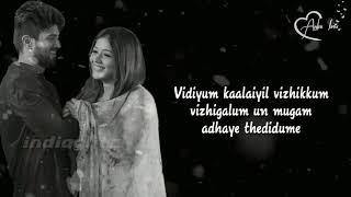 Mata vinadu ka song in tamil version