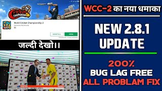 🔥Wcc-2 New Big 2.8.1 Version Launch   200% Bug, Lag Free Fully Fixed Run Smoothly   Full Review