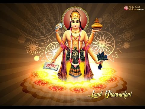 Mantra For Healing | Dhanvantri Mantra Chants | With Text