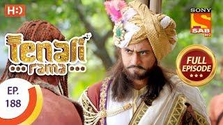 Tenali Rama - Ep 188 - Full Episode - 27th March, 2018