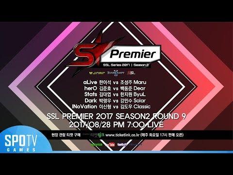 진에어 SSL 프리미어 2017 S2 9라운드 예고영상[17.08.28]   진에어 SSL 프리미어 2017