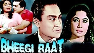 Bheegi Raat : All Songs Jukebox | Pradeep Kumar, Meena Kumari, Ashok Kumar | Bollywood Hindi Songs