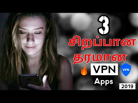 Best 3 VPN Apps For Android And IOS In 2019 | சிறந்த 3 VPN Apps | MrYoYoTech