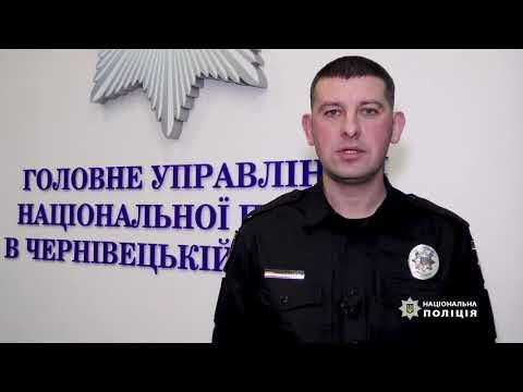 Поліція Чернівецької області: Поліцейські продовжують забезпечувати правопорядок біля церкви на Сторожинеччині