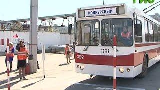 Конкурс профмастерства среди водителей троллейбусов прошел в Самаре(, 2016-04-29T08:12:23.000Z)