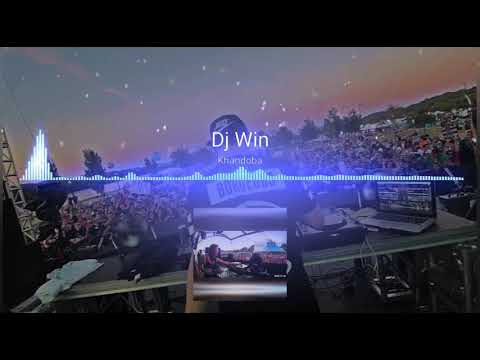 Kolhapur DJs mix | khanboba | song
