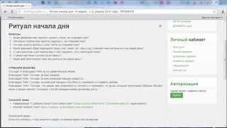 Онлайн-тренинг «Стройнеем вместе!», неделя 6, урок 9, автор – Оксана Старкова