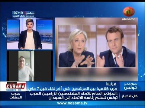 sbeh el khir tounes du jeudi  04/05/2017