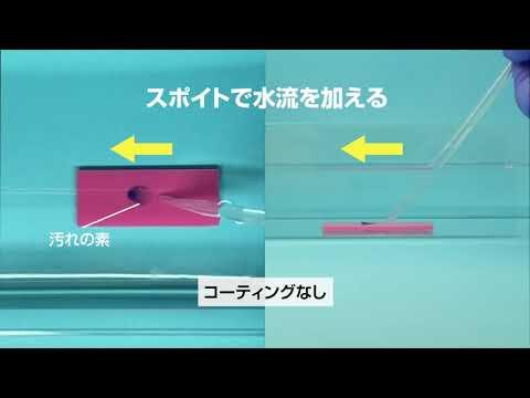 プロモーション動画 | キレイキープ – 口腔内装置用コーディングシステム –
