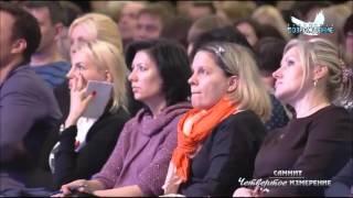 Саммит 4 е Измерение Видение Божье   Апостол Владимир МУНТЯН