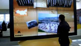 DITOC @ Beijing CIPPE Show | Interactive Video Wall Thumbnail