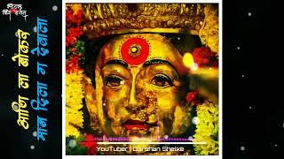 Cover images Aanila Bokad Man Dila G Devala   Parmesh Mali New Song   #Nainamusic   Whatsapp Status Video  