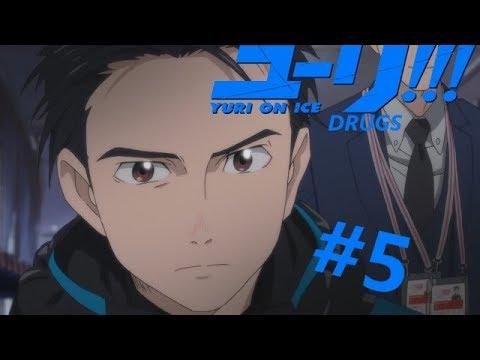 RE: Yuri On Ice cracK 5