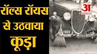 अपमान का बदला लेने के लिए Maharaja Jai Singh Prabhakar ने उठवाया था Rolls Royce से कचरा