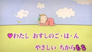 おかあさんといっしょ『NHK』 初回放送 1959年10月5日 2〜4歳...