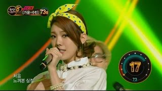 【TVPP】Lizzy(After School) - Yellow Shirts Guy, 리지(애프터스쿨) - 노란 샤쓰의 사나이 @Duet Music Festival 8+