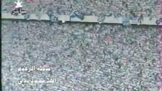 Al Hilal Fans  جمهور الهلال : نحمد الله 2017 Video