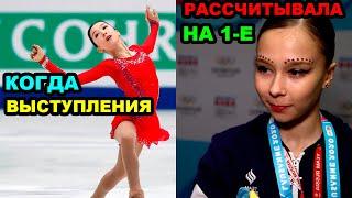 ТУРСЫНБАЕВА О ВЫСТУПЛЕНИЯХ ПОЛНЫЙ РАЗБОР Олимпийских Игр 2020 Состав КОМАНД ЮОИ СИНИЦЫНА ФРОЛОВА
