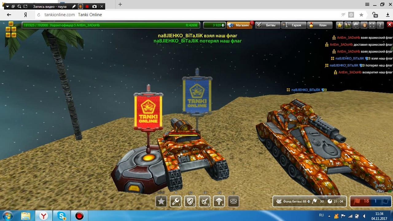 Танки онлайн картинки званий танков