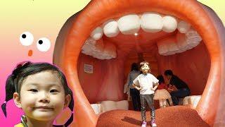 라임의 인천 어린이 과학관 직업 체험 인체 탐험 장난감 놀이 Indoor Playground Family Fun for Kids Игрушки| LimeTube & Toy 라임튜브