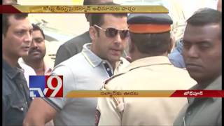 Salman Khan acquitted by Jodhpur court in illegal arms possession case TV9