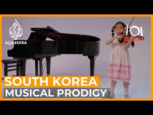 South Korea's Musical Prodigies   101 East