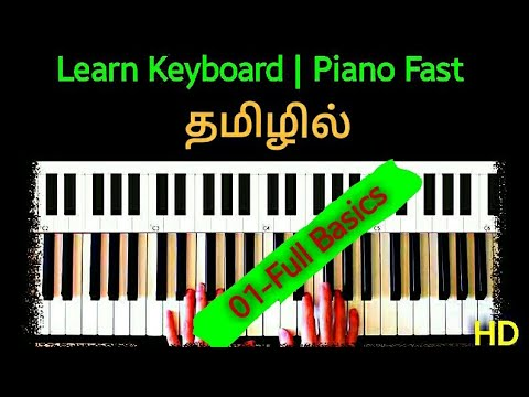 How to play piano/keyboard Fast |Tamil lesson |