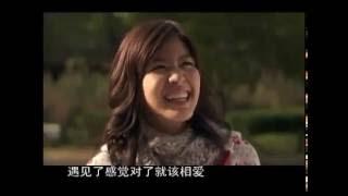 รักไม่ต้องการเวลา เวอร์ชั่นภาษาจีน OST กวน มึน โฮ