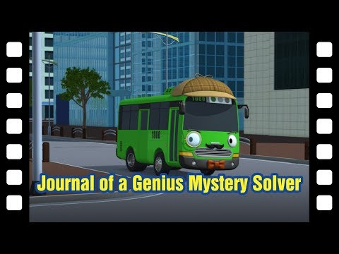 Tayo Journal of a Genius Mystery Solver l 📽 Tayo's Little Theater #45 l Tayo the Little Bus