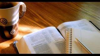 Как изучать Библию, часть 1