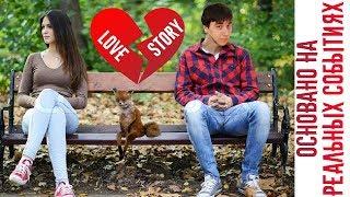 Раду и Микаэла, первая любовь Терёхи и уроки пикапа от Семки