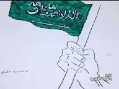 رسم علم السعودية رائع جدا لايك Youtube