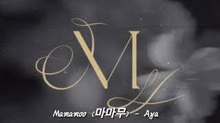 Mamamoo (마마무) - Aya