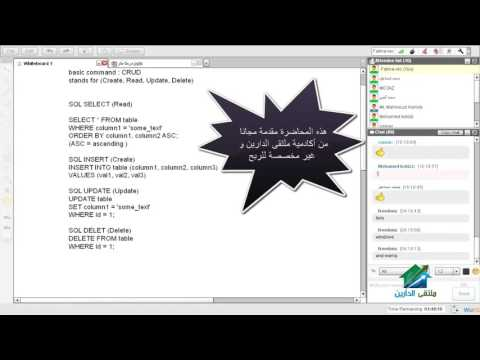 07 Learn PHP Advanced Arabic Course Lecture 7