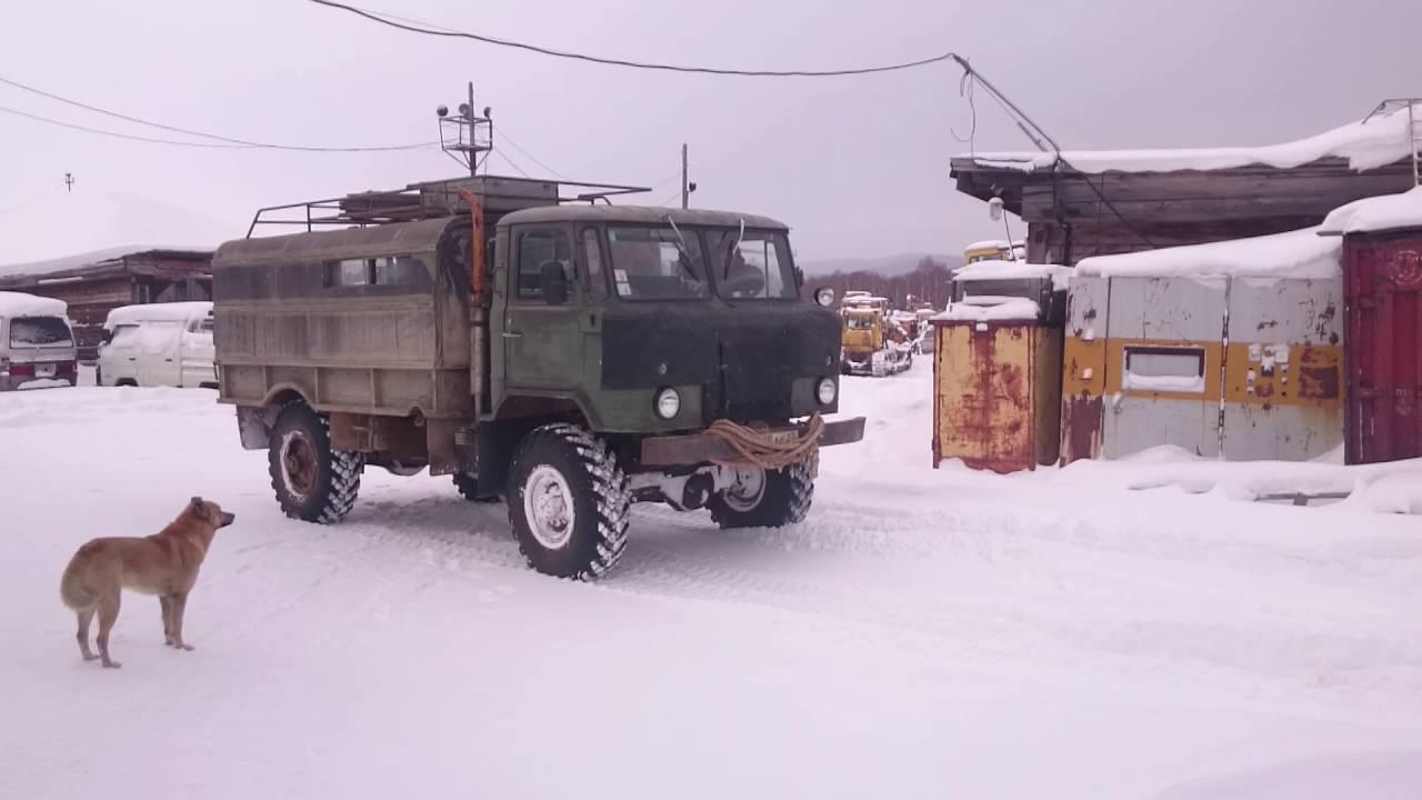 Газ-66 самосвал купить в кирове Киров - YouTube