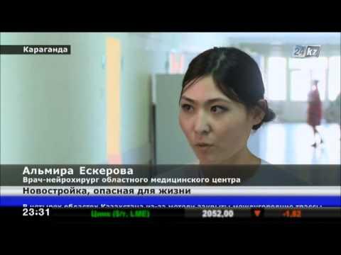 В Караганде обшивка с новостройки рухнула на голову ребенка