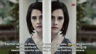 Новинка 1 анонс к 9 серии Королева ночи (русские субтитры)