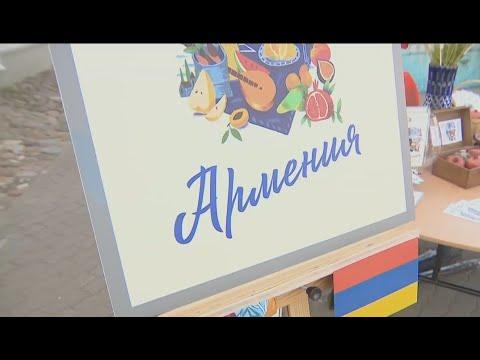 День Армении состоится 31 августа в Минске
