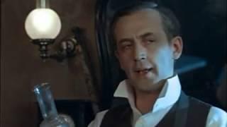 Шерлок Холмс и доктор Ватсон - Знакомство / 1979 / Афганистан