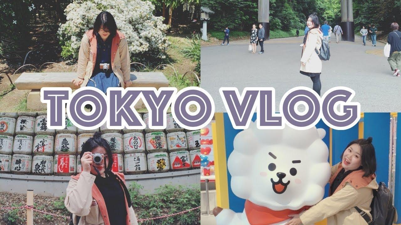 [中韓字幕] 東京Vlog 為什麼BT21只能看不能買ㅠㅠㅠ - YouTube