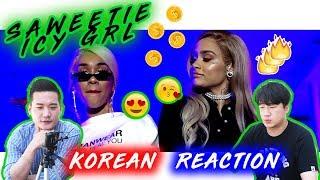 ENG🔥[LIT Action] Saweetie - icy GRL  (feat. Kehlani) [Bae Mix] (Korean Reaction)(Asian Reaction)
