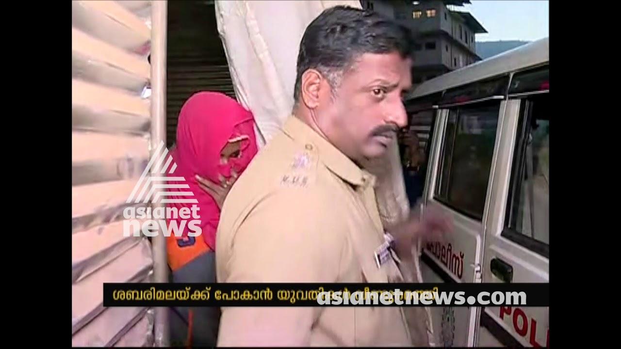 Reshma and Sanila again attempt trek to Sabarimala,Police block them