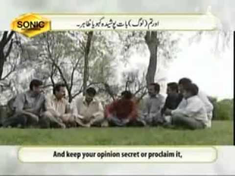 holy-quran-surah-mulk-67-qari--syed-sadaqat-ali---surah-mulk-with-english-and-urdu-subtitles