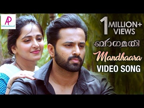 Bhaagamathie Malayalam Movie Songs | Mandhaara Video Song | Anushka Shetty | Unni Mukundan