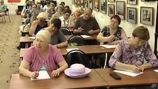 Областная научная библиотека и Новгородский университет провели открытый диктант