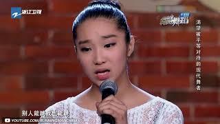 """解锁聋哑舞者是如何跳舞的!母女遭金星老师""""强拆""""《中国好舞蹈》第2期 花絮 20140426 [浙江卫视官方HD] thumbnail"""