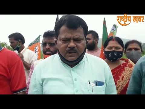 किसानों के समर्थन में खेत पर उतरकर भाजपा का प्रदर्शन
