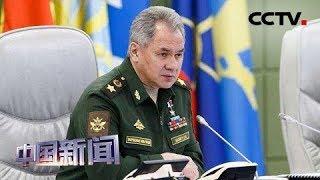 [中国新闻] 俄罗斯将应对西部战略方向紧张态势 | CCTV中文国际