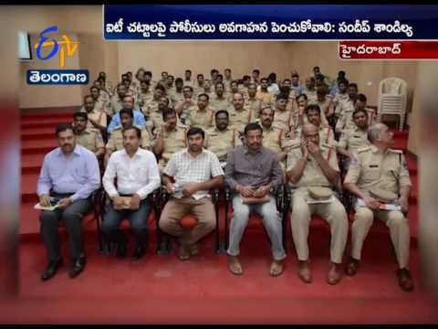 Awareness Workshop on IT ACTs At Cyberabad police commissionerate |  Hyderabad