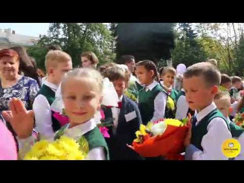 Котельники. 1 сентября в школе №3